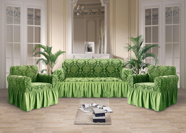 Комплект чехлов на диван и два кресла Oxford Цвет: Зеленый (Одноместный,Трехместный)