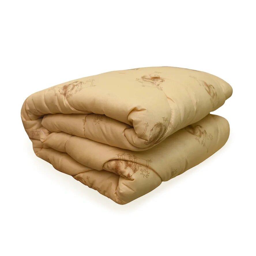 Одеяла Адель adl545765